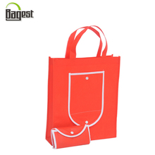 2017 Alibaba Non Woven Foldable Bag With Zip Pocket