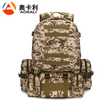 Men's camping travel Oxford cloth outdoor backpack hiking tactics mountaineering combined camouflage bag