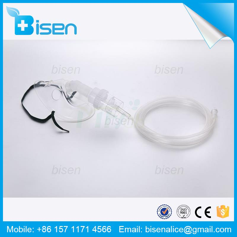 portable aerosol chamber single use nebulizer mask spacer inhaler with high quality