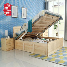 Pine wood solid wood functional lift up storage bed