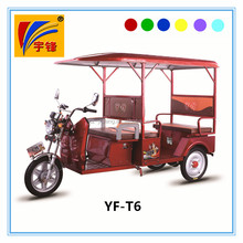 Best price YuFeng auto rickshaw for sale in india