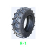 Agricultural Tractor Tyre Cheap 15 5