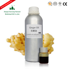 pure natural essential oil of ginger oil