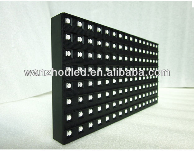 outdoor high quality SMD led module