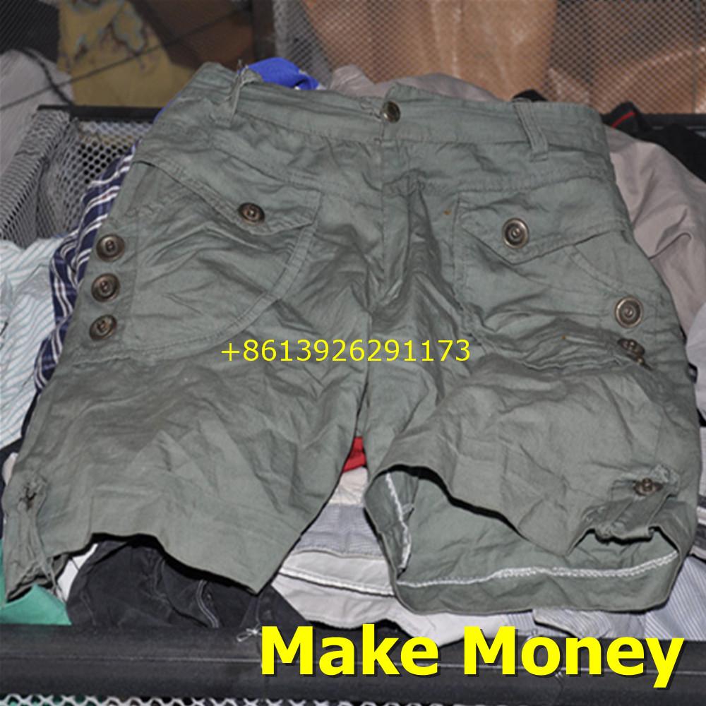 Купить Американскую Одежду