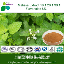 Melissa officinalis extract/melissa officinalis leaf extract/melissa officinalis l.