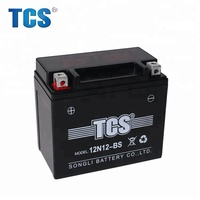 2014 hot sell sealed mf ytx12-bs 12v 12ah motorcycle battery