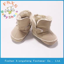China supplier Artificial leather Baby Boots Children's Boots