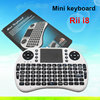 rii i8 2.4g mini wireless keyboard Hottest selling mouse and keyboard combo i8 fly air mouse with touch pad mouse