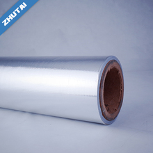Aluminum foil laminated roll film for food packing