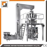 Foshan supplier mulit function rice cake packing machine food grade with good after-sale service