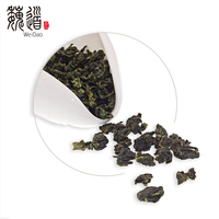 Best Tie Guan Yin Oolong Tea Anxi Tie Guan Yin Tea Chinese Oolong Tea