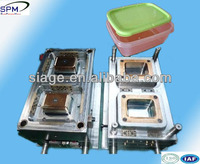 high precision 3 plate injection mould for lunch box