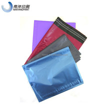 Custom Factory Stock Self -Adhesive poly mailer Bags Bags Courier