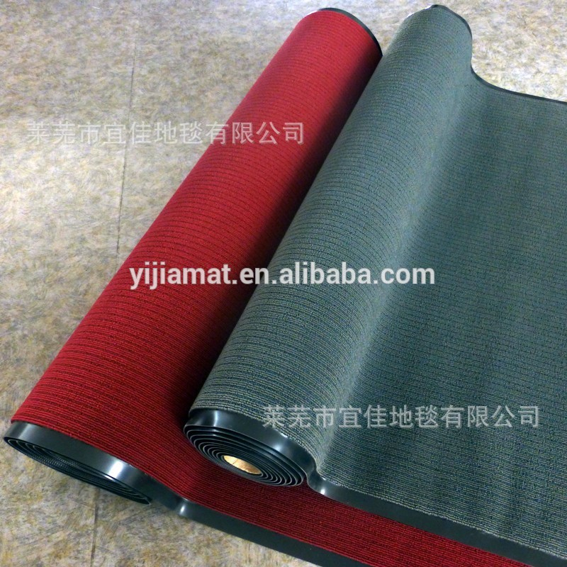 Best Quality High traffic Dustproof Mat