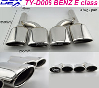 car dedicated muffler tips for B-ENZ E Class exhaust pipe