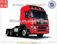 50 tons Dayun 6*4 tractor truck,tow tractor,towing vehicle +86 13597828741