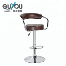 GUYOU Y-1042 high tall bar stool