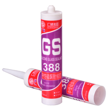 quality silicone sealant finishing tool glass glue for aquarium