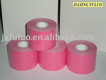 Pressure-sensitive Muscle Guard Colorful Elastic Athletic Tape