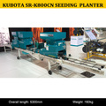 HOT SALE PRODUCTS KUBOTA SR-K800CN SEEDER MACHINE, KUBOTA AGRICULTURE SEEDER SR-K800CN