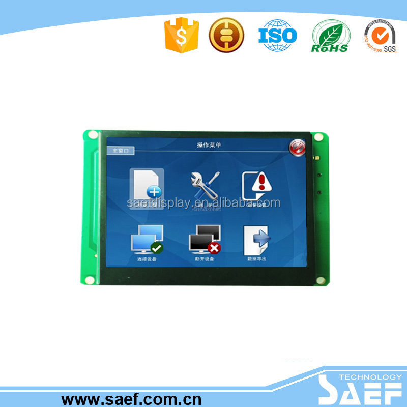 China supplier lcd display 3.5 inch best screen in smart phone