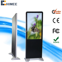 46inch floor standing vertical lcd screen advertising dvd media player