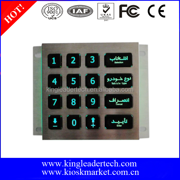 Vandal resistant metal keypad with custom layout,green backlight