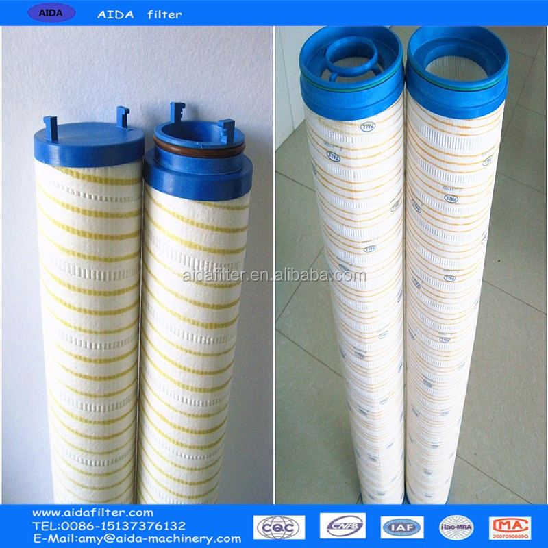 pall filter elements PN HC9020FKT8Z from AIDA Corp