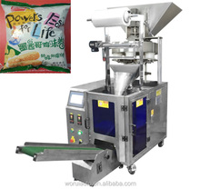 Automatic Granulated Packing Machine For Peanuts,Coffee Bean,chickpea