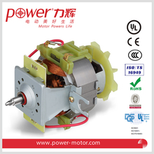 220 VPU7025FF-B24 Blender Chopper Mixer Motor