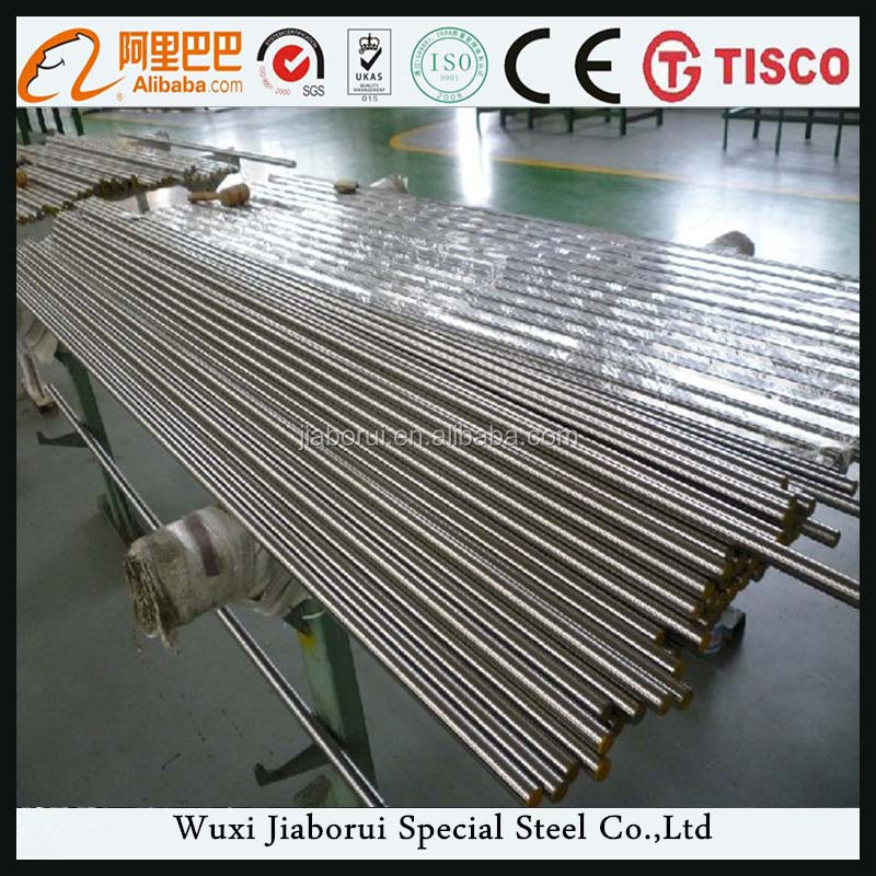 Supply High Speed Wire And Rod, Reinforcing Twisted Steel Bar, Steel Rebar