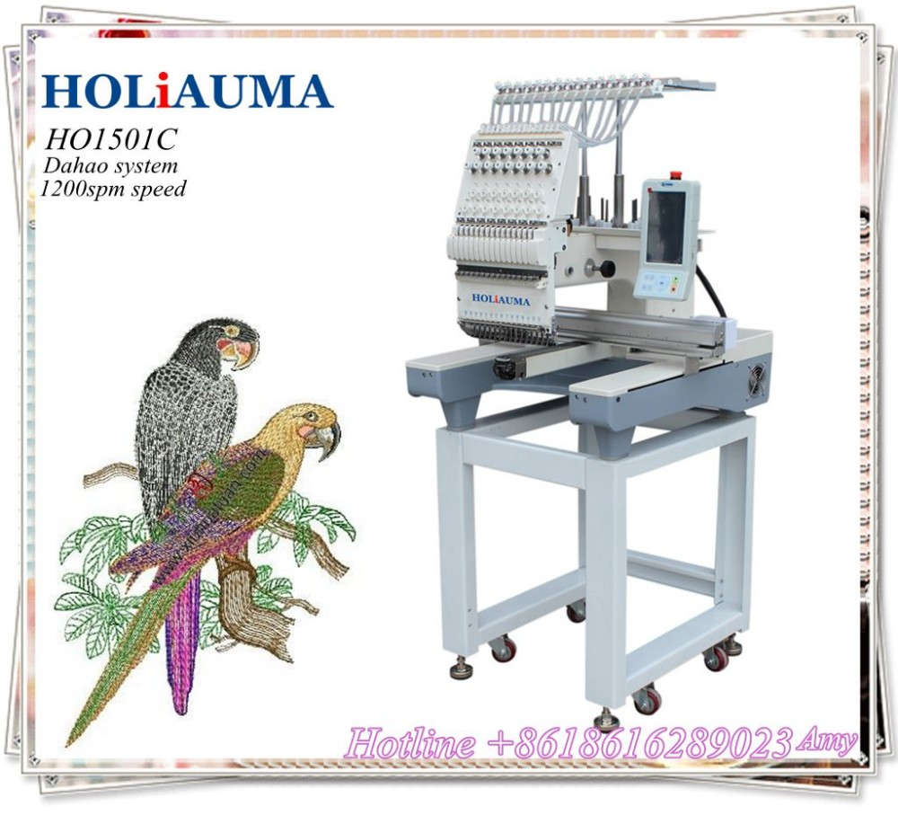 embroidery machine one