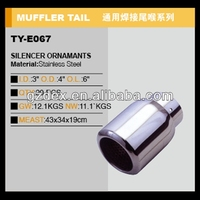 racing tuning universal stainless steel muffler tip in exhaust system