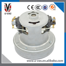 220V 1200W AC Electric Motors For Vacuum Cleaner