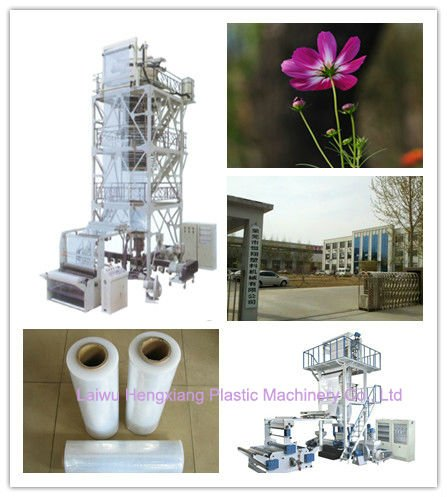 PE Series 2FM Plastic Packaging Film Blowing Machine Unit
