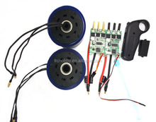 New arrival 2 wheel MP83mm hub motor 3000W with truck for electric skateboard can be with hall sensor