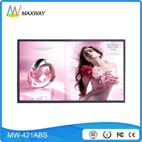 42 inch wall LCD monitor electronic product advertising