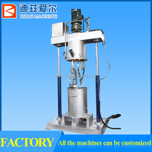 Automatic control multi-functional vacuum planetary mixer