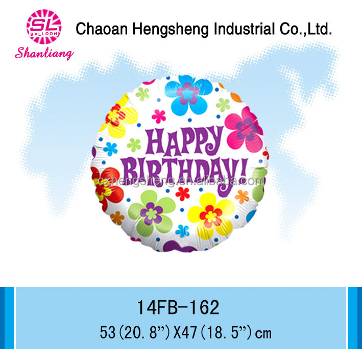 18'' customized decoration ballons with print