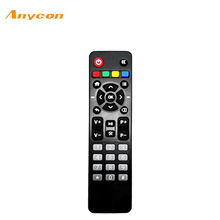 best price home application audio ir wireless remote control switch