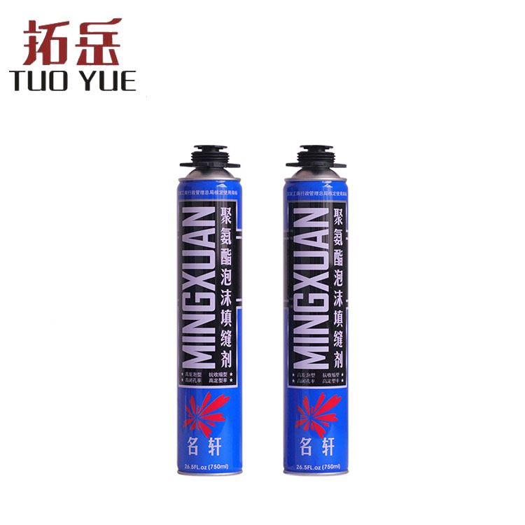 High Expanded Pu Foam Sealant Wholesale For Door Installation For Sale