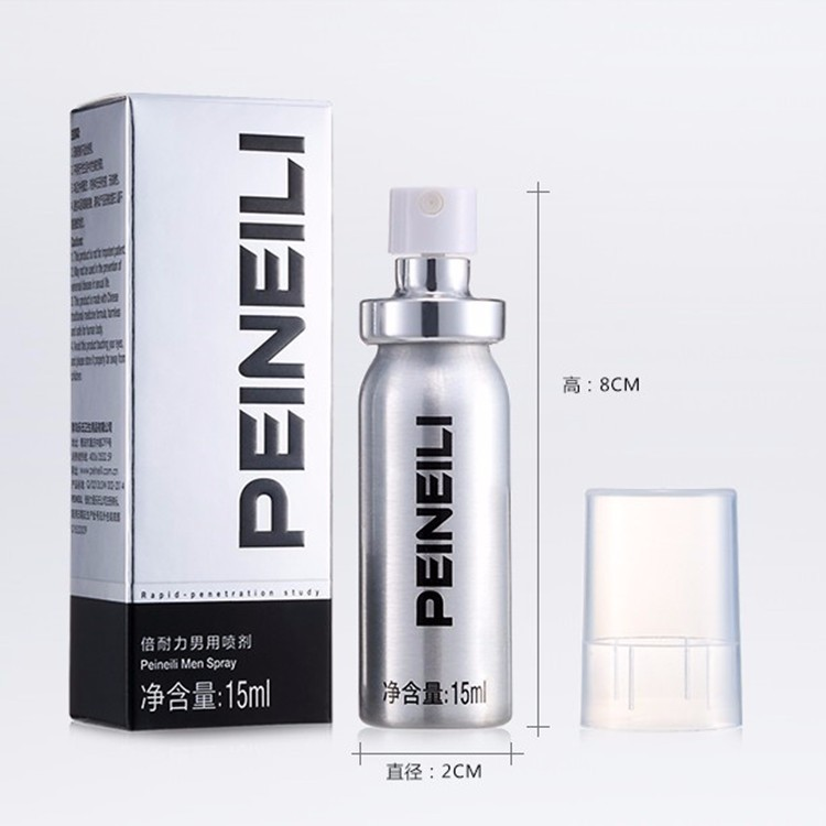 New sell delay spray,sex products for male Spray Delay Spray