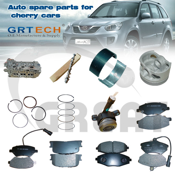 Wholesale auto parts accessories for chery car