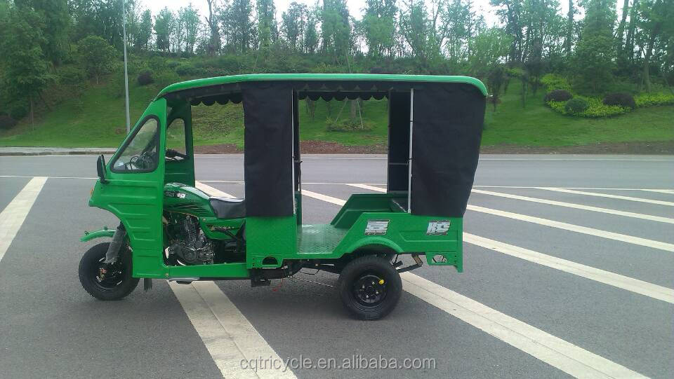 tricycle motorcycke taxi 2014 hot sale with high quality for passenger