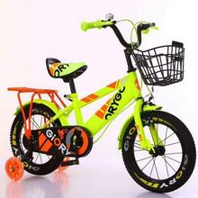 Factoy kids aluminum plastic bike/price children bicycle/kids bike saudi arabia