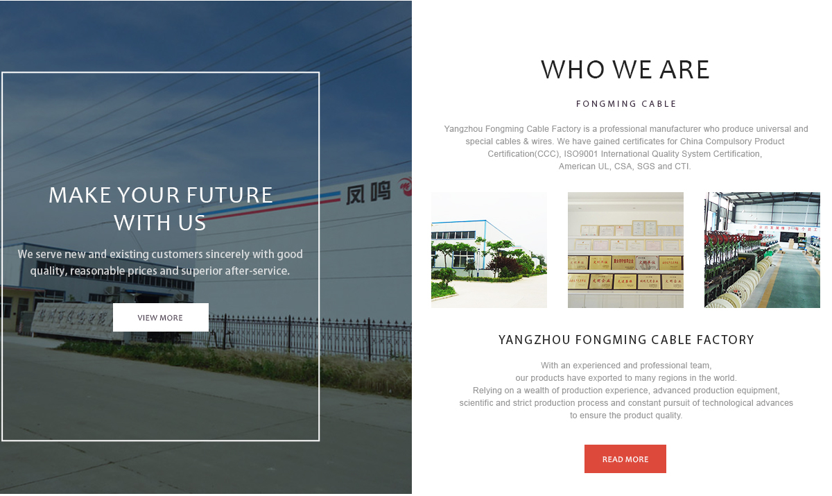 Yangzhou Fongming Cable Factory - Multilayer Fiberglass Braiding ...