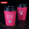 Hot drink paper cup with lid