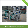 Small Scale Rice Mill Machinery Price