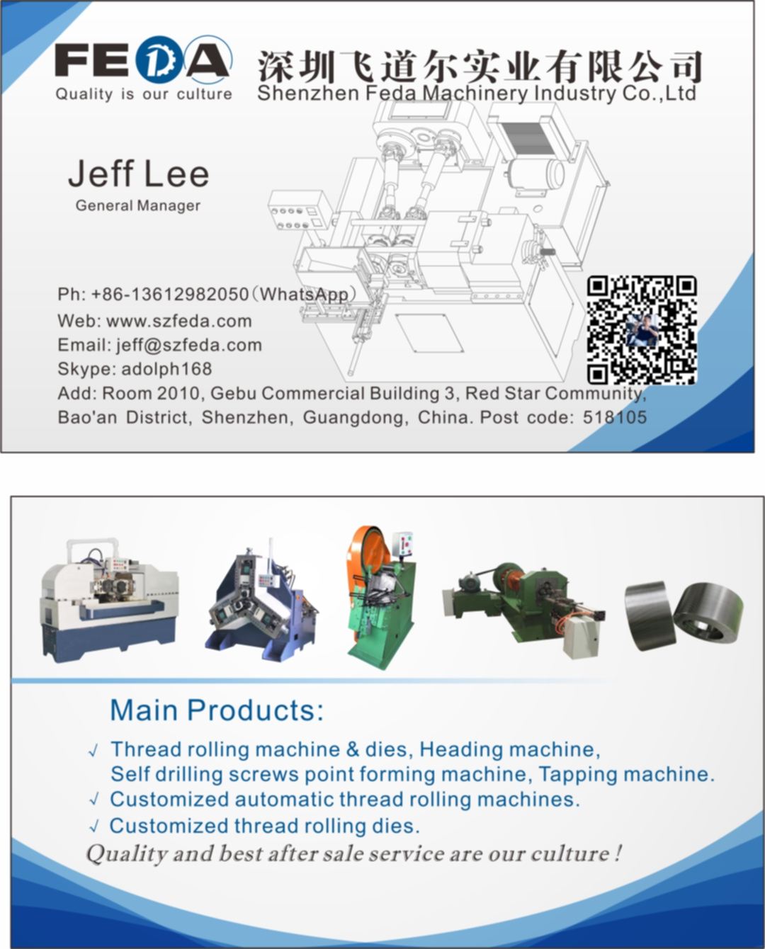 FEDA automatic screw making machine worm screw rolling machine long thread rods making machine